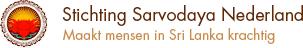 Sarvodaya